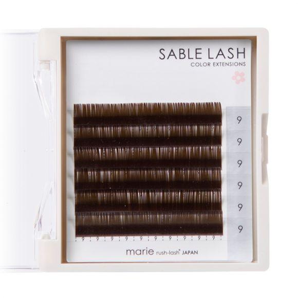 Blooming Lash Dark Brown CC 0.10 x 08mm