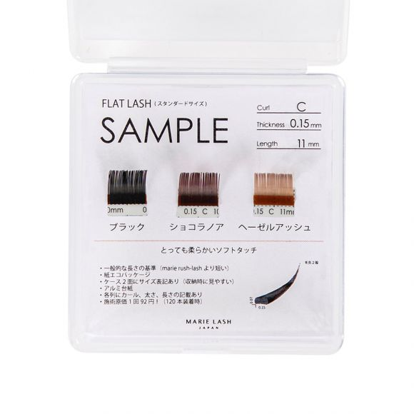 Extensions Sample (Flat Lash 3 colours)